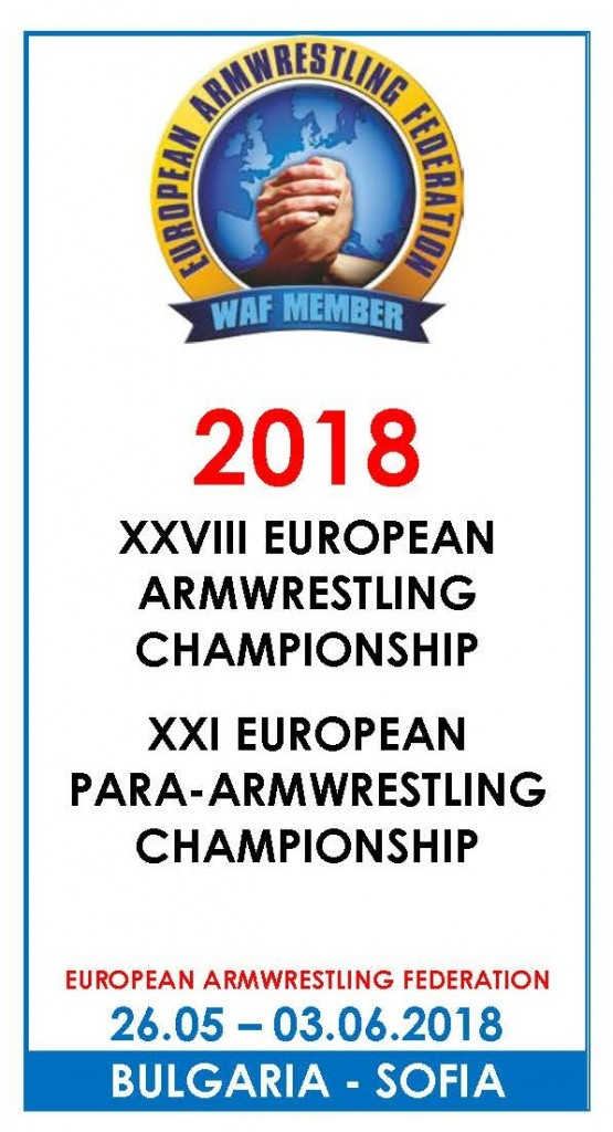 Event 2018 EAC