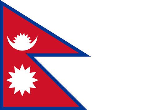 waf nepal flag