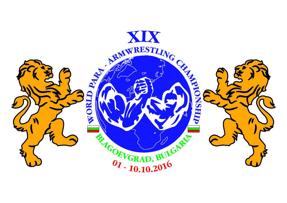 logo WAC2016 Para
