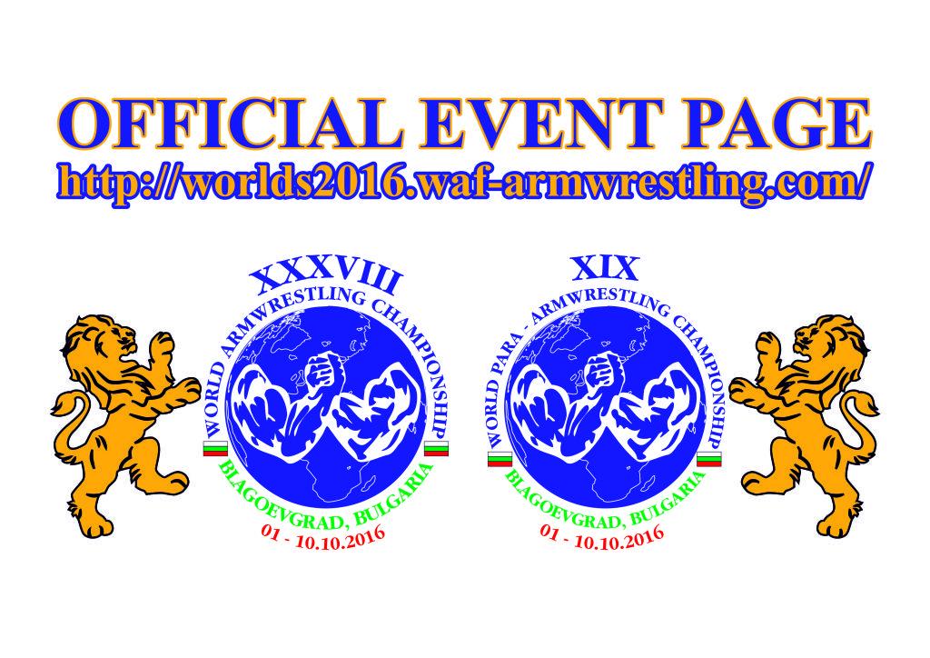 EventPage