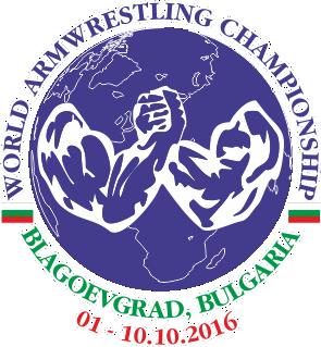 16WAC Logo