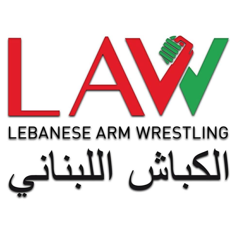 Lebanon logo 2