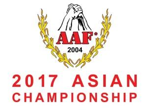 AAF 2017