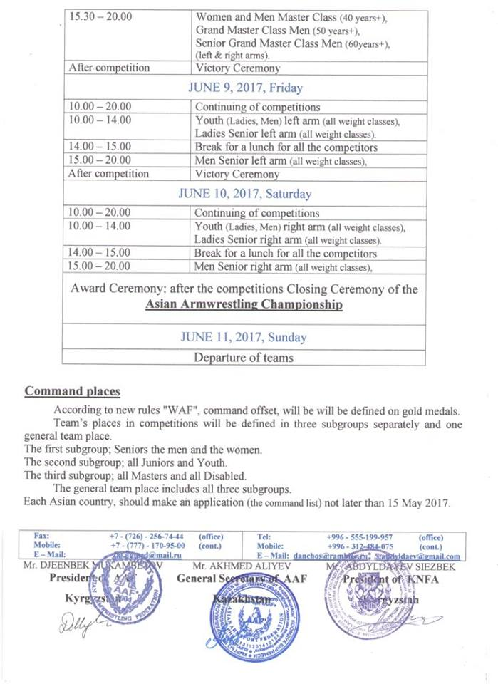 Invitation 3 (2)