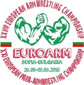 logo euroarm 2018 S