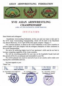 1 Приглашение на Чемпионат Азии 2018(анг.)