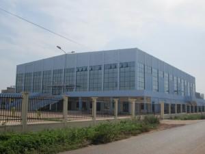 VENUE Le Palais des sports Bamako Mali